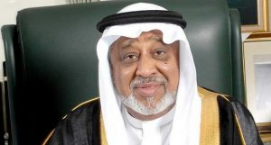 mohammed al amoudi net worth