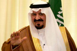 prince sultan bin mohammed bin saud al kabeer net worth