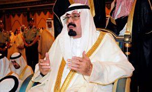 Abdullah bin Abdulaziz Al Saud Net Worth
