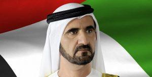 Mohammed bin Rashid al Maktoum Net Worth